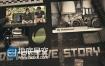 AE模板军事战争侦探游戏电影宣传片头动画