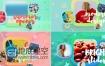 AE模板阳光明媚夏日幻灯片儿童小清新相册展示动画