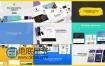 AE模板网站设计介绍企业公司宣传推广手机UI展示动画