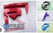 AE模板三维LOGO挤压生长建筑公司图形动画宣传片头