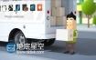 AE模板三维卡通人开车送快递LOGO演绎物流公司宣传片头