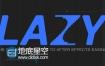 AE图层缓入缓出弹性动画排列脚本Lazy-LayerEaser1.0+教程
