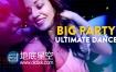 AE模板舞蹈活动节日派对音乐演唱会宣传片头视频