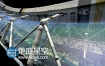 C4D教程:如何创建一个太空殖民地