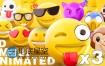 AE模板30种网络卡通Emoji表情动画笑脸