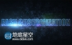 AE模板大气黑暗史诗级科幻电影预告片文字标题动画特效