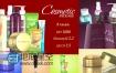 AE模板美容化妆品包装面霜商业广告宣传动画