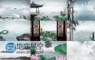 视频素材:42组中国风水墨荷花LED背景视频素材