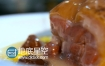 视频素材:香喷喷炒菜美食实拍视频素材