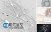 AE模板企业白色标志优雅三维logo演绎动画