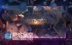 AE模板三维史诗爆炸地球冲击特效片头动画