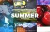 AE模板夏季假期旅游快干净快速动态幻灯片视频
