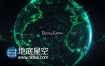 AE模板粒子数据信息互联网高科技地球信息宣传片