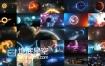 AE模板银河太阳系黑洞宇宙空间星云地球特效视频