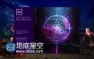 AE 2018视频特效合成软件Adobe After Effects CC 2018中英文破解版WIn/Mac