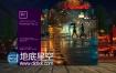 PR 2018视频剪辑软件Adobe Premiere Pro CC 2018 中英文破解版WIn/Mac