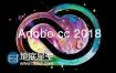Anticloud Rev.3一键安装补丁破解 Adobe CC 2018 所有软件