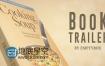 AE模板作家封面出版图书商业广告展示宣传