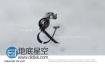 AE模板3D抽象艺术双重曝光视觉效果宣传片头