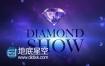 AE模板时装秀时尚魅力水晶钻石折射元素效果