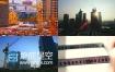 延时摄影城市建设建筑施工塔吊施工视频素材