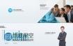 AE模板企业公司宣传片品牌介绍信息图表展示动画