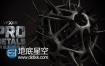 210种E3Dv2材质包金属钢铁科幻特效Element3D材质预设Win/Mac