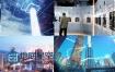互联网高科技科幻企业宣传视频
