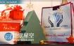 AE模板购买圣诞节礼物销售包裹圣诞节贺卡标志动画