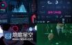 424组科幻高科技UI界面HUD未来元素动画全高清视频素材+AE工程