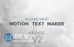 AE模板+脚本创意特效文字标题字幕动画工具