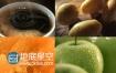 高清实拍食品配料佐料调制烤牛排食物美食水果蔬菜饮料冲饮制作