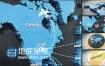C4D模板+AE模板三维地图通讯连线动画特效