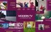 AE模板4K分辨率电视栏目TV频道时尚品牌包装片头