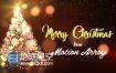 AE模板华丽动画粒子幻化圣诞树文本标题动画
