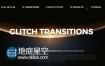 AE模板电影预告片信号损坏面撕裂科技感转场动画