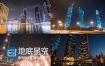 高清实拍迪拜的城市夜景建筑延时摄影