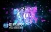 AE模板夜店派对酒吧舞会新年聚会真人秀节目宣传片