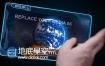 AE模板企业商务高科新产品游戏推广LED屏幕特效动画
