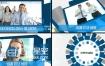 AE模板立方体企业公司商务宣传视频动画