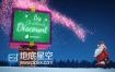 AE模板三维卡通圣诞节动画圣诞老人送礼物片头视频