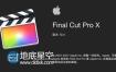 Mac苹果视频剪辑软件 Final Cut Pro X 10.4 中/英文版本