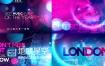 AE模板夜店酒吧表演旅游度假节日派对紫外线灯光照射特效动画