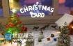 AE模板三维圣诞树圣诞老人圣诞礼物雪橇片头动画特效