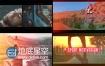 AE模板体育运动时尚品牌设计宣传介绍视频动画