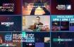 AE模板企业公司会议活动宣传片视频动画