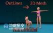 C4D插件:轮廓曲线生成建模模型Nitro4D NitroModel v1.0.1