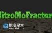 C4D插件:制作爆炸破碎Nitro4D NitroMoFracture v1.04