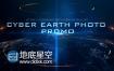 AE模板粒子网格光线地球展示大气高科技企业宣传动画