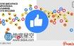 AE模板卡通搞笑愤怒微笑Emoji社交媒体表情包